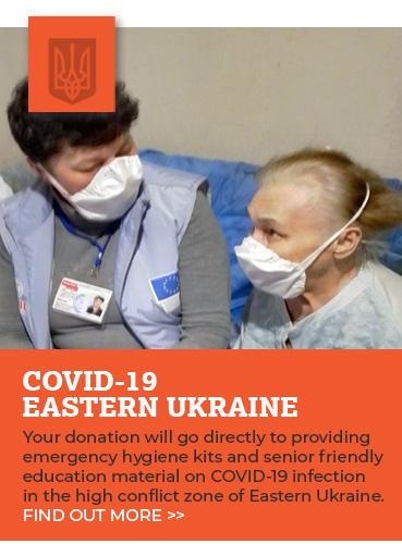 HACWeb_COVIDhome_Ukraine