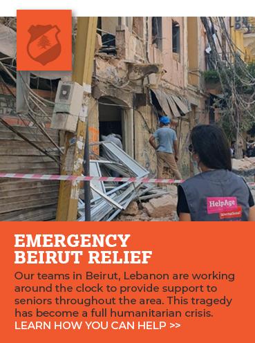 HACWeb_home_Beirut_sm2