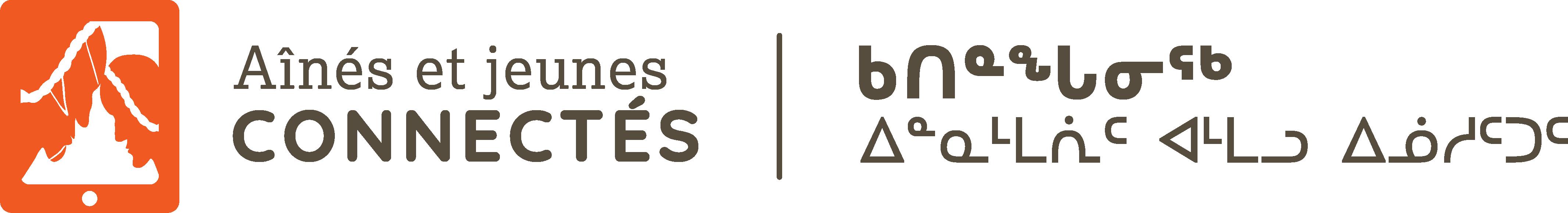 logo-connectedelders-horizontal-colour-french-web.eps